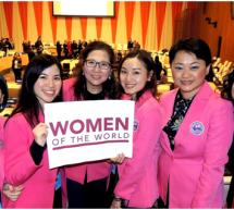 Rendez vous féministe au siège des Nations Unies à New – York